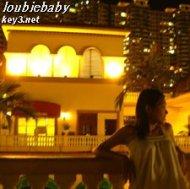 loubiebaby