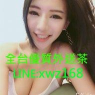 櫻桃xwz168